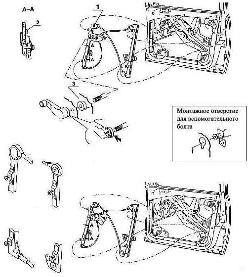 Схема стеклоподъемников