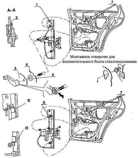 Схема стеклоподъемника задних